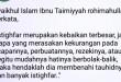Taimiyah-1-672x372