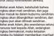 ibnul-jauzi-3-672x372